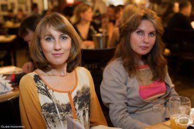 Международный женский день, 8 марта 2013 - Ресторан «Максимилианс» Екатеринбург - 19