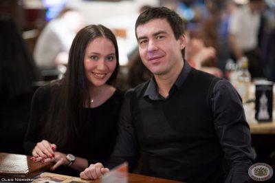 Международный женский день, 8 марта 2013 - Ресторан «Максимилианс» Екатеринбург - 21