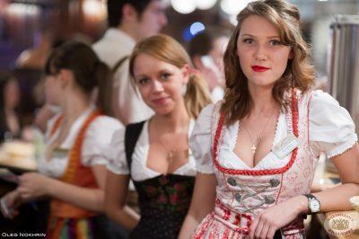 Международный женский день, 8 марта 2013 - Ресторан «Максимилианс» Екатеринбург - 22