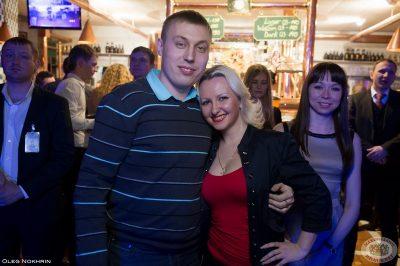 Международный женский день, 8 марта 2013 - Ресторан «Максимилианс» Екатеринбург - 25