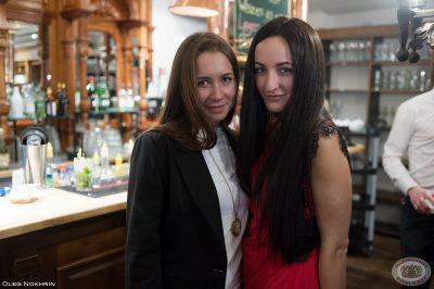 Международный женский день, 8 марта 2013 - Ресторан «Максимилианс» Екатеринбург - 27