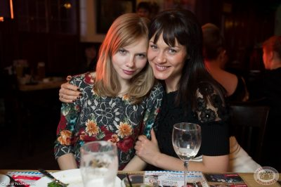 Международный женский день, 8 марта 2013 - Ресторан «Максимилианс» Екатеринбург - 30