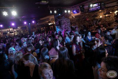 Международный женский день, 7 марта 2013 - Ресторан «Максимилианс» Екатеринбург - 05