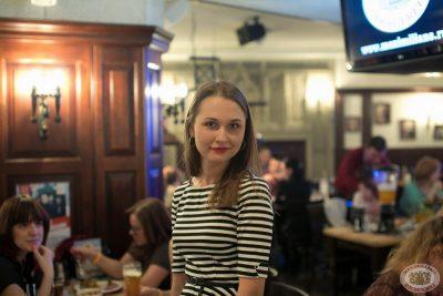 Международный женский день, 7 марта 2013 - Ресторан «Максимилианс» Екатеринбург - 10