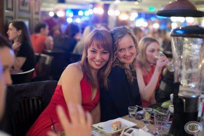 Международный женский день, 7 марта 2013 - Ресторан «Максимилианс» Екатеринбург - 11