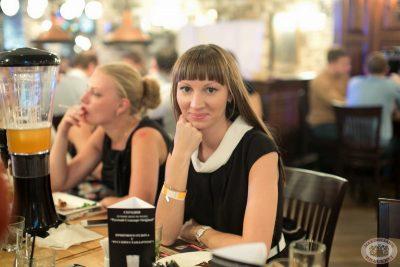 Международный женский день, 7 марта 2013 - Ресторан «Максимилианс» Екатеринбург - 12