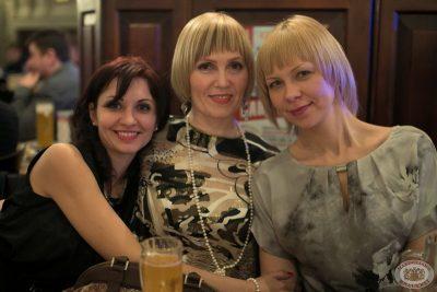 Международный женский день, 7 марта 2013 - Ресторан «Максимилианс» Екатеринбург - 15