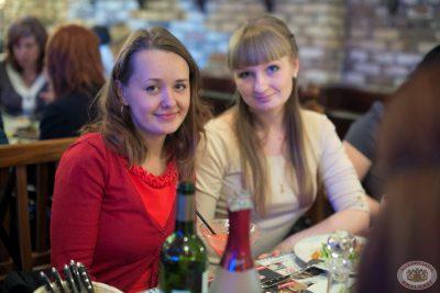 Международный женский день, 7 марта 2013 - Ресторан «Максимилианс» Екатеринбург - 18