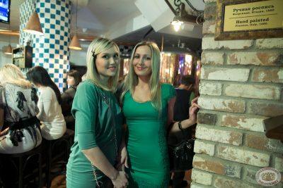 Международный женский день, 7 марта 2013 - Ресторан «Максимилианс» Екатеринбург - 27