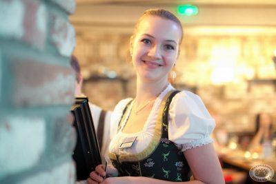 Международный женский день, 7 марта 2013 - Ресторан «Максимилианс» Екатеринбург - 28