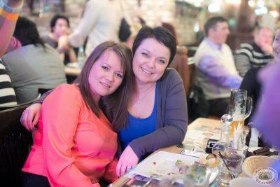 Международный женский день, 7 марта 2013 - Ресторан «Максимилианс» Екатеринбург - 29