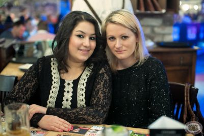 Международный женский день, 7 марта 2013 - Ресторан «Максимилианс» Екатеринбург - 30