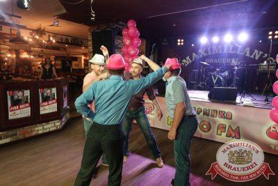 Вечеринка «Ретро FM», 28 июня 2015 - Ресторан «Максимилианс» Екатеринбург - 01