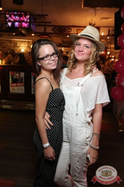 Вечеринка «Ретро FM», 28 июня 2015 - Ресторан «Максимилианс» Екатеринбург - 04