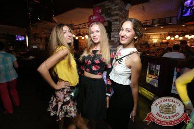 Вечеринка «Ретро FM», 28 июня 2015 - Ресторан «Максимилианс» Екатеринбург - 05