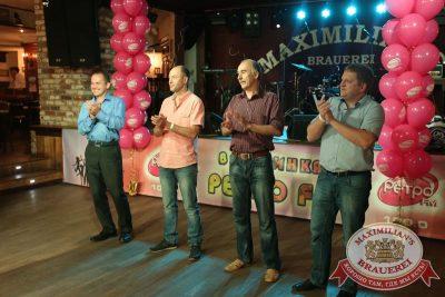 Вечеринка «Ретро FM», 28 июня 2015 - Ресторан «Максимилианс» Екатеринбург - 07