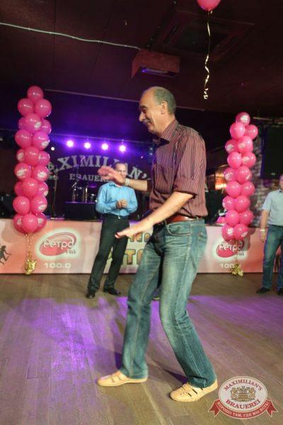 Вечеринка «Ретро FM», 28 июня 2015 - Ресторан «Максимилианс» Екатеринбург - 08