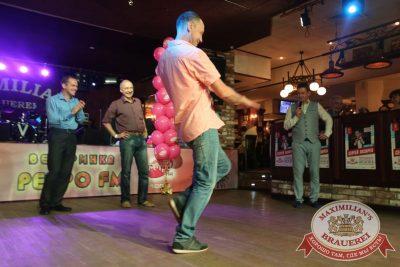 Вечеринка «Ретро FM», 28 июня 2015 - Ресторан «Максимилианс» Екатеринбург - 09