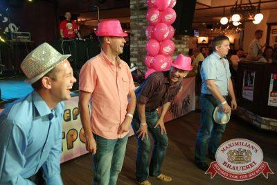 Вечеринка «Ретро FM», 28 июня 2015 - Ресторан «Максимилианс» Екатеринбург - 10