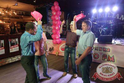 Вечеринка «Ретро FM», 28 июня 2015 - Ресторан «Максимилианс» Екатеринбург - 11