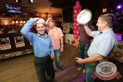 Вечеринка «Ретро FM», 28 июня 2015 - Ресторан «Максимилианс» Екатеринбург - 12