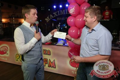 Вечеринка «Ретро FM», 28 июня 2015 - Ресторан «Максимилианс» Екатеринбург - 13