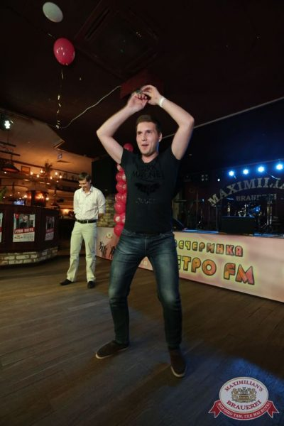 Вечеринка «Ретро FM», 28 июня 2015 - Ресторан «Максимилианс» Екатеринбург - 15