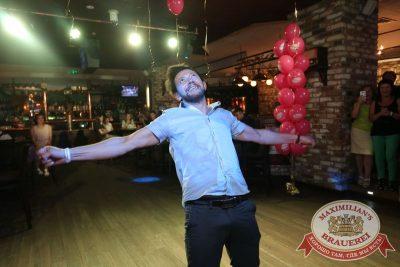 Вечеринка «Ретро FM», 28 июня 2015 - Ресторан «Максимилианс» Екатеринбург - 16