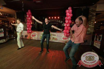 Вечеринка «Ретро FM», 28 июня 2015 - Ресторан «Максимилианс» Екатеринбург - 17