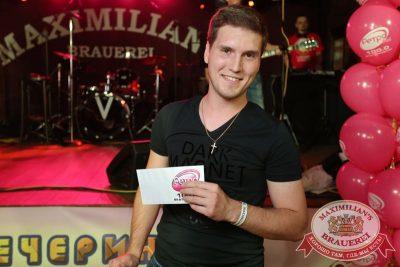 Вечеринка «Ретро FM», 28 июня 2015 - Ресторан «Максимилианс» Екатеринбург - 19