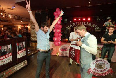 Вечеринка «Ретро FM», 28 июня 2015 - Ресторан «Максимилианс» Екатеринбург - 20