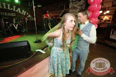 Вечеринка «Ретро FM», 28 июня 2015 - Ресторан «Максимилианс» Екатеринбург - 21