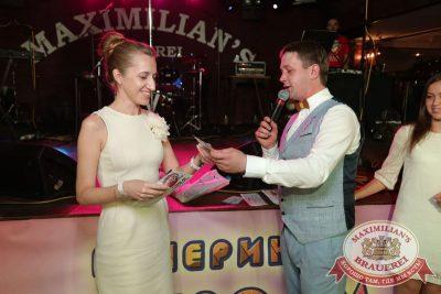 Вечеринка «Ретро FM», 28 июня 2015 - Ресторан «Максимилианс» Екатеринбург - 22