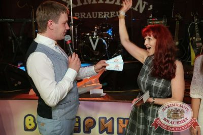 Вечеринка «Ретро FM», 28 июня 2015 - Ресторан «Максимилианс» Екатеринбург - 24
