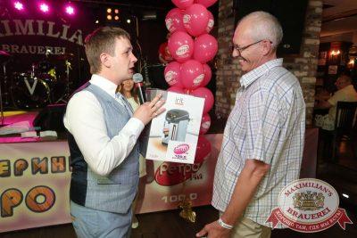 Вечеринка «Ретро FM», 28 июня 2015 - Ресторан «Максимилианс» Екатеринбург - 25