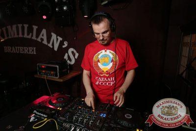 Вечеринка «Ретро FM», 28 июня 2015 - Ресторан «Максимилианс» Екатеринбург - 26