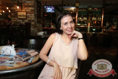 Вечеринка «Ретро FM», 28 июня 2015 - Ресторан «Максимилианс» Екатеринбург - 30