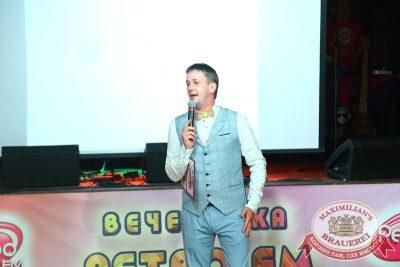 Вечеринка «Ретро FM», 26 июля 2015 - Ресторан «Максимилианс» Екатеринбург - 05