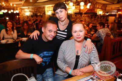 Вечеринка «Ретро FM», 26 июля 2015 - Ресторан «Максимилианс» Екатеринбург - 19