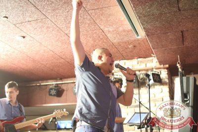 Вечеринка «Ретро FM», 30 августа 2015 - Ресторан «Максимилианс» Екатеринбург - 01