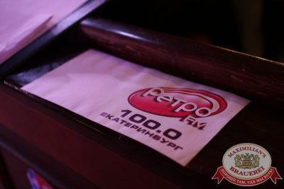 Вечеринка «Ретро FM», 30 августа 2015 - Ресторан «Максимилианс» Екатеринбург - 02