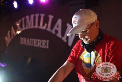 Вечеринка «Ретро FM», 30 августа 2015 - Ресторан «Максимилианс» Екатеринбург - 03