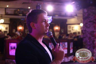 Вечеринка «Ретро FM», 30 августа 2015 - Ресторан «Максимилианс» Екатеринбург - 04