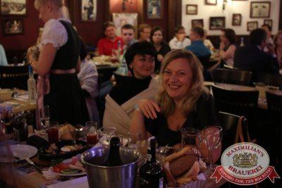 Вечеринка «Ретро FM», 30 августа 2015 - Ресторан «Максимилианс» Екатеринбург - 05