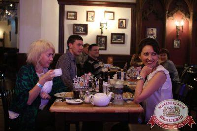 Вечеринка «Ретро FM», 30 августа 2015 - Ресторан «Максимилианс» Екатеринбург - 06