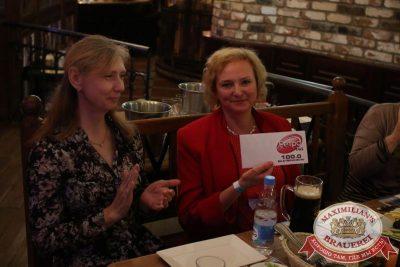 Вечеринка «Ретро FM», 30 августа 2015 - Ресторан «Максимилианс» Екатеринбург - 08