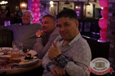 Вечеринка «Ретро FM», 30 августа 2015 - Ресторан «Максимилианс» Екатеринбург - 09