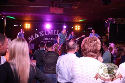 Вечеринка «Ретро FM», 30 августа 2015 - Ресторан «Максимилианс» Екатеринбург - 10