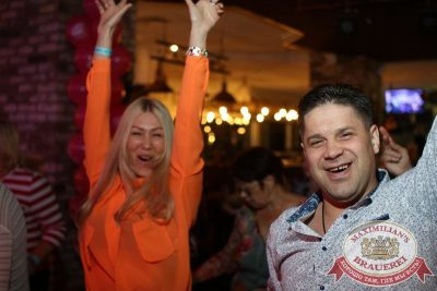 Вечеринка «Ретро FM», 30 августа 2015 - Ресторан «Максимилианс» Екатеринбург - 12