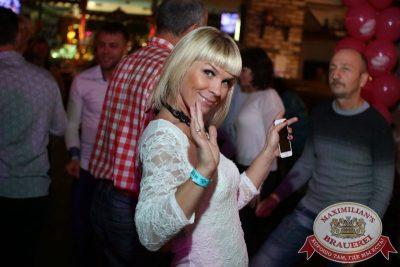 Вечеринка «Ретро FM», 30 августа 2015 - Ресторан «Максимилианс» Екатеринбург - 16